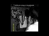 «запись трека про Дениску Гинзбурга» под музыку WaP.Ka4Ka.Ru - Армейские песни под гитару - Для тебя любимая. Picrolla